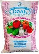 Соль йодированная фасованная