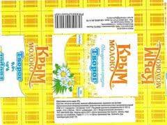 Печать упаковки для творога (линкавер)