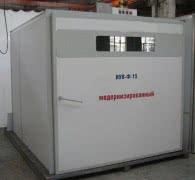 Инкубатор универсальный выводной ИУВ-Ф-15.От производителя