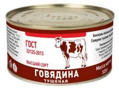Оптовые поставки консервов от Росрезерв