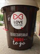 Франшиза 'кофе с собой' федеральной сети кофеен Love Coffee