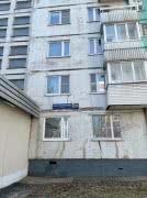 2-х комнатная квартира общей площадью 54 кв.м