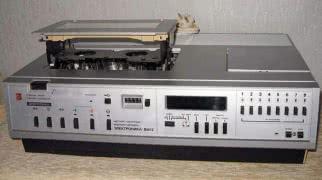 Покупаю видеомагнитофоны СССР:'Электроника' ВМ12, ВМ18, ВМ32