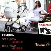 Детские коляски в магазине Крутойшоп