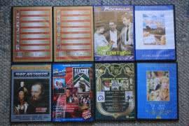 Отечественные и зарубежные худож. фильмы на DVD