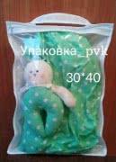 Сумки-упаковки для игрушек и текстиля