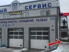 Любые виды страхования в Домодедово