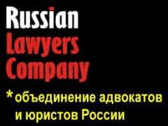 Помощь профессиональных юристов и адвокатов