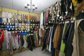 Все для пошива сумок, обуви, кошельков и других изделий