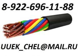 Купим кабель провод с хранения, с монтажа, с гос.резерва