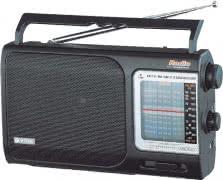 Большой выбор радиотехники в нашем магазине