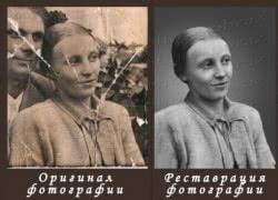 Профессиональная реставрация фотографий и фотомонтаж
