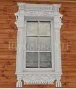Наличники резные на окна, двери и крышу
