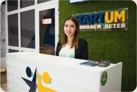 StartUm - центр детского дополнительного образования