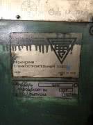 Продаю станок токарный мод. 16К40 1992 г.в