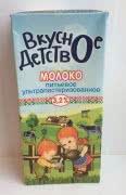 Молоко 'Вкусное Детство'
