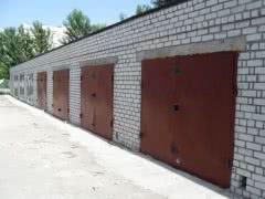 Скупка гаражей в Череповце
