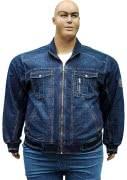 Джинсовая мужская куртка большого размера